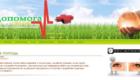 180 Сайт онлайн помощи в интернете. (г.Киев)