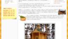 195 Сайт сумской компании, специализирующейся на строительстве деревянных домов, альтанок, беседок