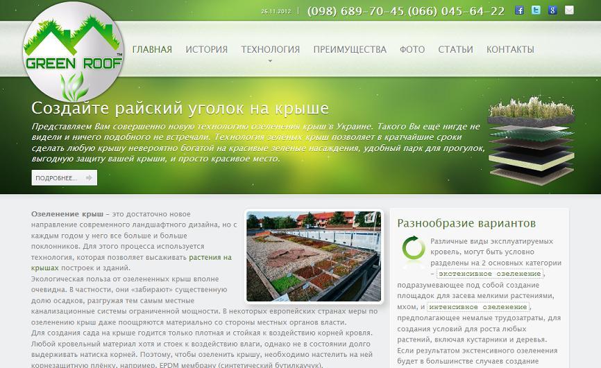 """477 Сайт оценочной фирмы """"Юнит"""""""