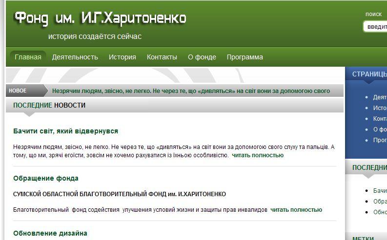 """478 Сайт оценочной фирмы """"Юнит"""""""