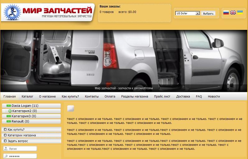 """121 Сайт оценочной фирмы """"Юнит"""""""