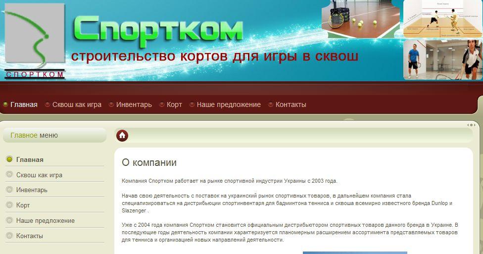 """135 Сайт оценочной фирмы """"Юнит"""""""