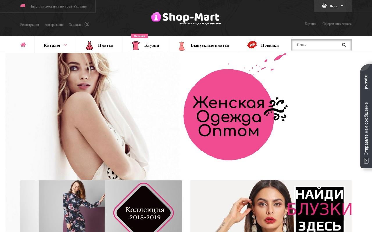 589 Shop-mart